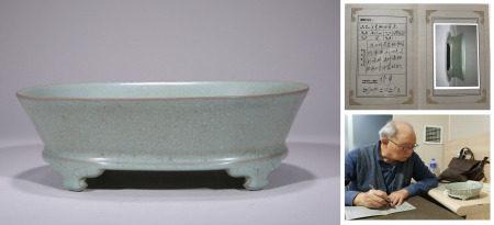 Ru-ware Narcissus Bowl