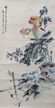 近現代 鄭集賓 花卉