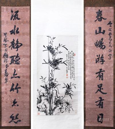 近現代 吳佩孚 竹石圖(對聯中堂)