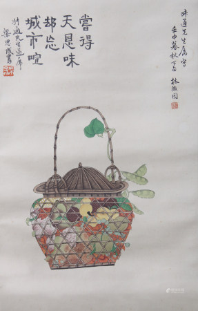 近現代 梁思成、林徽因 清供