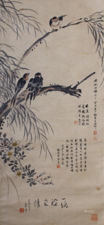 近現代 梅蘭芳、陳佩秋、王瑤卿、王鳳卿合作 花鳥