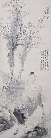 近現代 劉海粟 牧牛圖