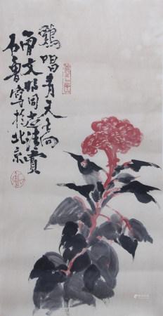 近現代 石魯 花卉
