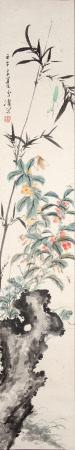 近現代 王雪濤 花卉草蟲
