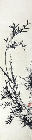 近現代 潘素 竹