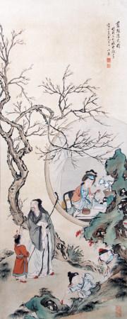 近現代 陸小曼 仕女圖