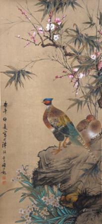 近現代 顏伯龍 錦雞花卉