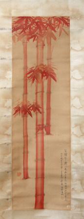 近現代 宋美齡 紅竹