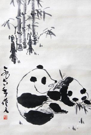 近現代 吳作人 熊貓