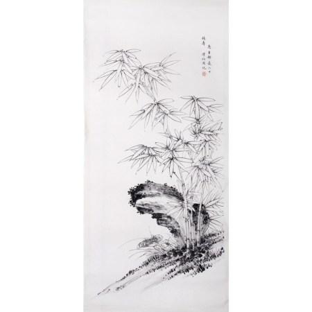 近現代 溥僴 竹石圖