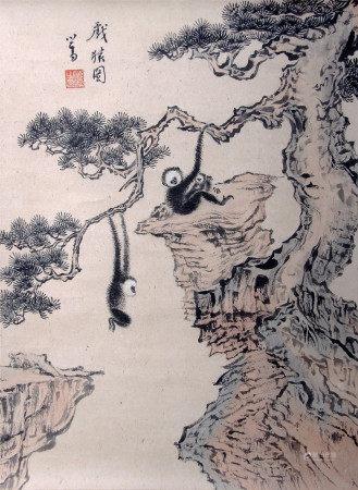 近現代 溥儒 猿戲圖(文物商店原裝裱)