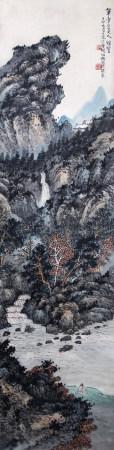 近現代 胡佩衡 山水
