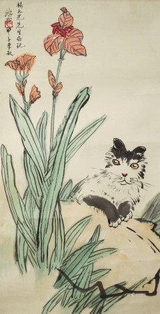 當代 楊之光 貓