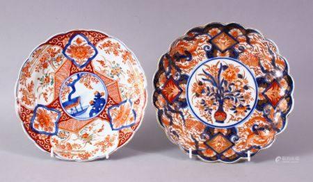 TWO MEIJI PERIOD IMARI PLATES, 20cm and 22cm.