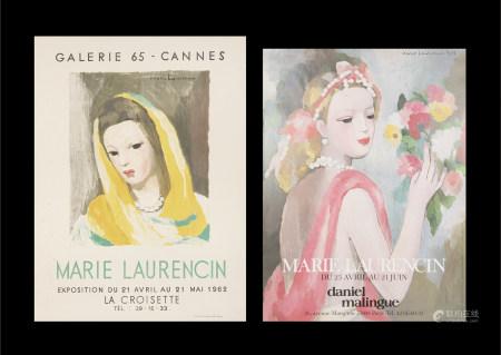 瑪麗·羅蘭珊 展覽海報兩張