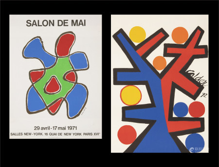 曼·雷、亞歷山大·考爾德  展覽海報共兩張