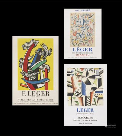 費爾南·雷捷  展覽海報三張
