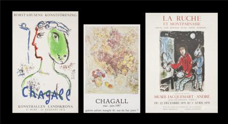 馬克·夏卡爾 展覽海報三張