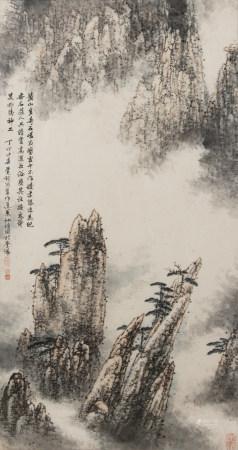 周覺鈞  蓬萊仙境圖
