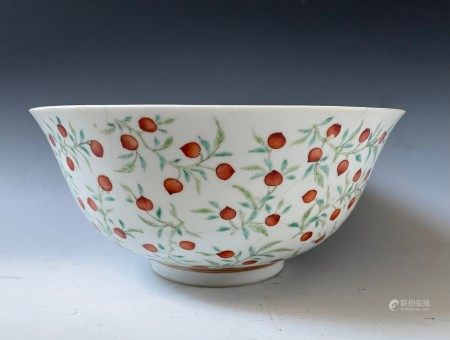 A Chinese Porcelain Bowl with Longevity Peaches Marked Guangxu