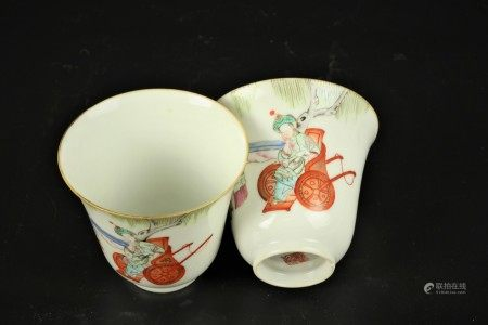 A Pair of  Chinese Famille Rose Eggshell Porcelain Tea Cups signed Xianfeng