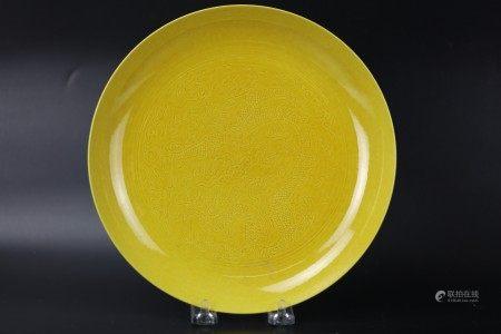 A Chinese Dragon Pattern Porcelain Plate with Yellow Glaze Marked Kangxi