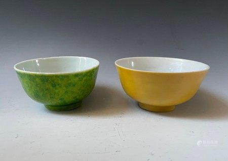 Group of Two Chinese Glazed Porcelain Bowls