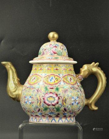 A Famille Rose Porcelain Teapot with Lotus Floral Mandala Pattern