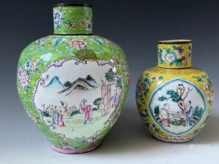 Two Chinese Hand Painted Enamel Ginger Jars Lidded Copper Vases