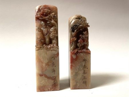 Two Chinese Relief Carved Stone Chop Seal Stamps