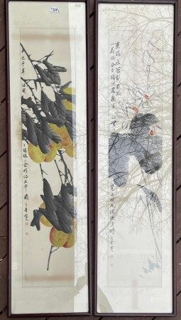 Two Framed Chinese Paintings Signed