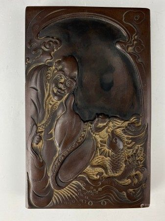 A Relief Carved Old Man and Koi Fish Chinese Ink Stone