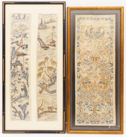 2pc Chinese Qing Silk Sleeve Panels Framed