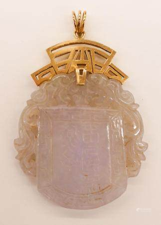 Chinese 14k Carved Jade Pendant
