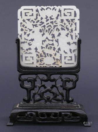 Fine Chinese Jade Ho Ho Twins Plaque on Stand