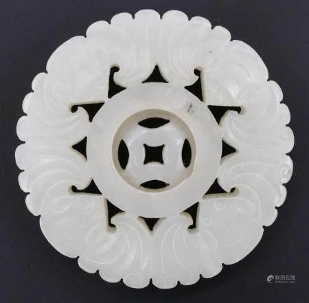 Chinese White Jade Bat Prayer Wheel Pendant