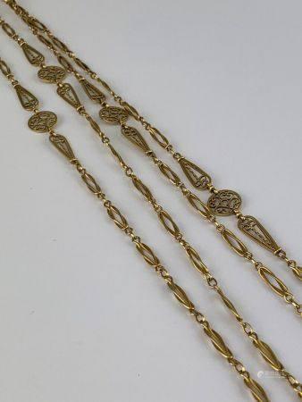 Sautoir filigrané en or jaune (750 millièmes) Longueur : 149 cm  Poids : 30.7 g