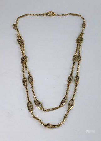 Collier en or jaune filigrané dédoublé en partie basse  Poids : 14.2 g.