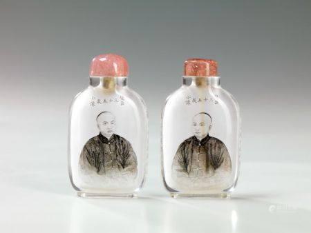 Deux tabatières en verre peint à l'intéri  Chine Toutes deux peintes sur une face d'un portr