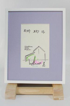 2013年 安藤忠雄 手绘水彩画