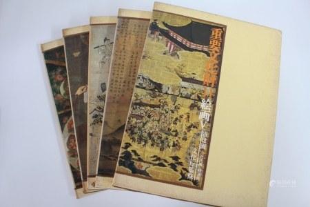 1974年 日本重要文化财产绘画篇 明清宋元中国书画 五册