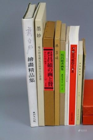1976-2014年 齐白石 吴昌硕 书画日本藏著录 十册