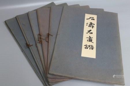 1936年 石涛名画谱 全六册五十五张