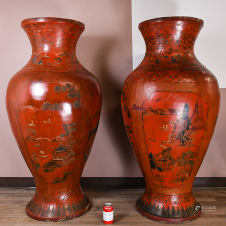 A Pair of Large Lacquered Vases