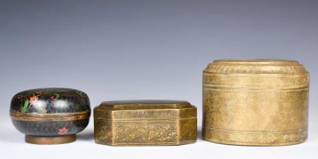 Three Asian Style Bronze Boxes