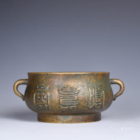 Bronze Incense Burner 'Yu Tang Qing Wan' Mark, Qin