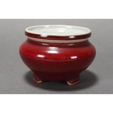 A Chinese Red Glazed Water Pot