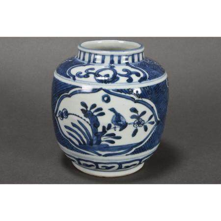 A Chinese Blue and White Steam Cup