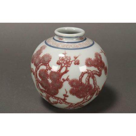 A Chinese Underglazed Red Water Pot