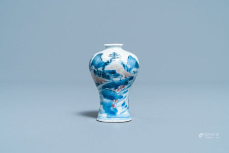 A Chinese blue, white and copper red miniature 'meiping' vase, Kangxi